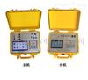 FST-YF300B上海无线二次压降及负荷测试仪厂家