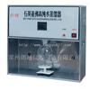 SYZ-B石英亚沸蒸馏水器简述
