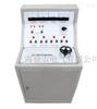 HJGK-I/II上海高低压开关柜通电试验台厂家