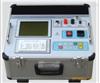 DFDR8000上海配网电容电流测试仪厂家