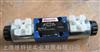 4WE6C6XG24N25L德国REXROTH力士乐六通电磁阀上海总代理