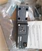 4WE10G20/AW220NE德国REXROTH力士乐十通电磁阀优势供应