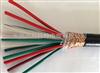 LH-KYJA23耐化学品屏蔽控制电缆