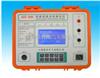GOZ-5000上海智能绝缘电阻测量仪,智能绝缘电阻测量仪厂家