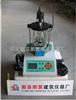 FY-2806F型沥青软化点测定仪/沥青软化点