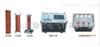 SDBP-2000上海调频串联谐振耐压试验成套装置厂家