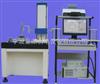 CA30H型圆柱度测量仪