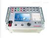 XJ-KGC上海智能高压开关特性测试仪厂家