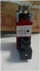 RZGO-A-033/315  31现货,ATOS比例阀