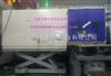 大型快速温变振动试验箱