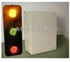 ABC-hcx-100/3000V 滑觸線指示燈  低价销售