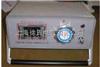 HNP-401HD型精密露点分析仪