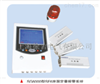 SG8000SF6泄露红外报警系统厂家及价格