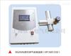 SGXJ(N)天然气在线监控系统(DP H2S CO2)厂家及价格
