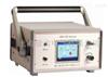 HNPH2-300上海智能型氢气纯度分析仪厂家
