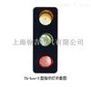 滑触线指示灯实物组图大量销售