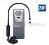 TIF-5750ASF6定性检漏仪厂家及价格