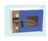 DZF系列干燥箱