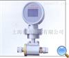 HDWS-10上海SF6S气体在微密度监测装置厂家