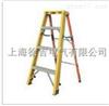 低价销售JFJ09绝缘单侧梯