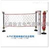 低价销售HT-085PVC筒状伸缩式安全围网