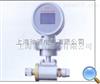 HDWS-10型SF6S气体在微密度监测装置
