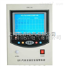 HJJC-6000SF6泄漏定量报警系统厂家及价格