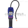 TIF-5750SF6定性检漏仪厂家及价格