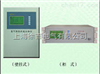 DNH2-A 型智能在线式氢气分析仪厂家及价格
