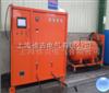 hd-rf280cSF6气体回收净化装置厂家及价格