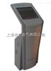 SXL-40SF6泄漏在线监测系统厂家及价格