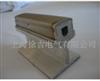 HXPnL-L-2000钢包铝滑触线大量销售