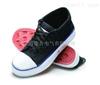 15kV绝缘胶鞋 Z015-1