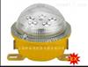 BZD920防爆LED节能灯 LED防爆灯 厂家批发