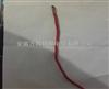 BV、RV-105现货国标聚氯乙烯绝缘软电线