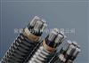 YJLHV62(ACWU90)铠装铝合金电力电缆