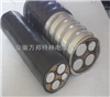 YJLHV(TC90)铝合金电力电缆