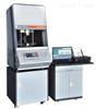 新型式无转子硫变仪 M-3000A