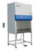 bsc-1000iib2-x静脉药物配制用B2型生物安全柜