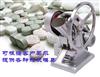 旭朗单冲压片机,广州小型中药压片机