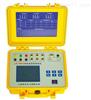 LZ-PQ1200电能质量测试仪