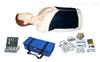 KAH/CPR190半身心肺复苏-模拟人