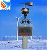 T16025手持式風向風速儀