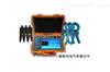GH232微机三相多功能电能表现场校验仪
