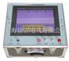 ST-3000B便携式电缆故障测试仪