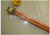 SUTE1075铜电热管