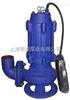 无堵塞潜水排污泵200WQ300-25-37潜水排污泵