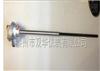 WRe3-WRe25真空炉专用密封式热电偶