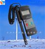 手持式温湿度计 BT-4数字温湿度计