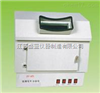 ZF-1型紫外射反射分析仪(配暗箱)